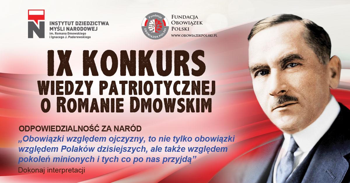 IX-konkurs-dmowski-facebook-wydarzenie
